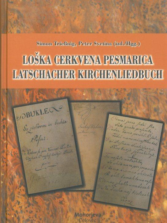 Cover: Loška cerkvena pesmarica}