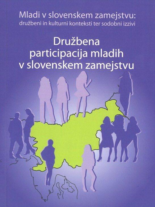 Cover: Družbena participacija mladih v slovenskem zamejstvu}