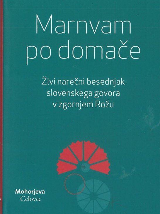Cover: Marnvam po domače}