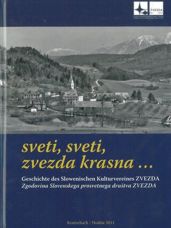 Cover: Sveti sveti zvezda krasna}